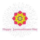 Wektorowa ilustracja dla 15 august, Szczęśliwy Janmashtami dzień w rocznika stylu Projektuje szablon dla plakata, sztandar, flaye Zdjęcia Royalty Free
