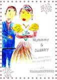 Wektorowa ilustracja dla międzynarodowego rodzinnego dnia ślubnego zaproszenia lub szczęśliwych rodziców Fotografia Royalty Free