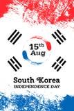 Wektorowa ilustracja dla 15 Sierpień Korea dnia niepodległości w grunge stylu Koreański święto państwowe projekt, Yan znak pojęci Zdjęcie Stock