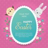Wektorowa ilustracja dla Wielkanocnego wakacje Wizerunek królik i kurczątko patrzeje out od sylwetki w za ilustracji