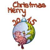 Wektorowa ilustracja drzewo zabawka z śmiesznym Zdjęcie Stock