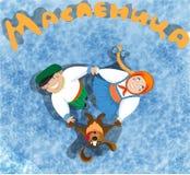 Wektorowa ilustracja karnawał na koloru tle Znakomita prezent karta Wielki Rosyjski wakacje Obraz Royalty Free