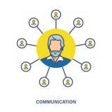 Wektorowa ilustracja komunikacyjny pojęcie jako element interakcja, kontakt, dialog ilustracji