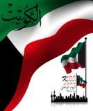 Wektorowa ilustracja Kuwejt Szczęśliwy święto państwowe Fotografia Stock