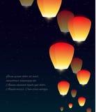 Wektorowa ilustracja niebo lampiony, gwiazdy Obraz Royalty Free