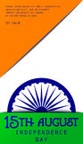 Wektorowa ilustracja pionowo sztandar, plakat, karta dla powitania India 15th august dnia niepodległości w chorągwianym kolorze Zdjęcie Royalty Free