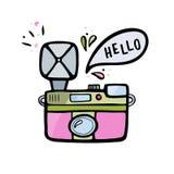 Wektorowa ilustracja retro fotografii kamera Rocznik fotografii kamery ikona odizolowywająca na bielu Obraz Stock
