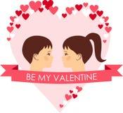 Wektorowa ilustracja romantyczni ludzie w miłości Zdjęcia Stock