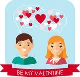 Wektorowa ilustracja romantyczni ludzie w miłości Zdjęcie Stock