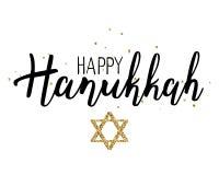 Wektorowa ilustracja szczęśliwy Hanukkah