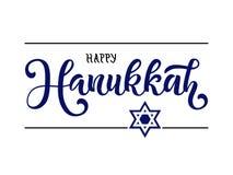 Wektorowa ilustracja Szczęśliwy Hanukkah dla plakata, kalendarza, kartki z pozdrowieniami lub pocztówki typografii,