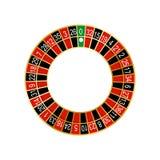 Wektorowa ilustracja szczegółowy kasynowy ruletowy koło ilustracji