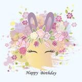 Wektorowa ilustracja z królików ucho, uśmiecha się oczy, kwiecisty wianek ilustracja wektor