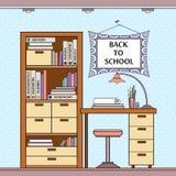 Wektorowa ilustracja z szkolnymi atrybutami Fotografia Royalty Free