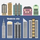 Wektorowa miasto ilustracja w płaskim prostym stylu royalty ilustracja