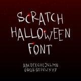 Wektorowa ręka rysująca scratchy Halloweenowa chrzcielnica ilustracji
