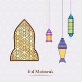 Wektorowa Ramadan ilustracja z wiszącymi lampionami i arabskim motywu okno royalty ilustracja