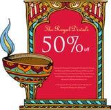 Wektorowa sztuka metka, sztandar Diwali/ royalty ilustracja