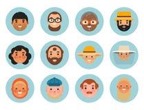 Wektorowa ustalona piękna emoticons twarz ludzie uśmiecha się avatars szczęśliwych charakterów ilustracyjnych ilustracji