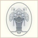 Wektorowa waza z kwiatami dla zaproszeń, reklam, kartka z pozdrowieniami i reklamy, royalty ilustracja