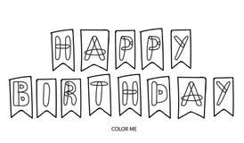Wektorowa wszystkiego najlepszego z okazji urodzin karta, sztandar i Obraz Stock