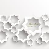 Wektorowe 3D muzułmanina papieru grafika Fotografia Royalty Free
