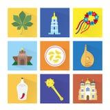 Wektorowe ikony kapitał Ukraina Obrazy Royalty Free