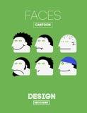 Wektorowe Śmieszne emocje Ilustracji