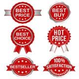 Wektorowe odznaki Ustawiają 1 (srebro) Obraz Stock