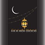 Wektorowego Eid ul adha Mubarak religijny tło zdjęcia stock