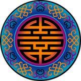 Wektorowego orientalnego chińskiego ornamentu rocznika azjatykciego tradycyjnego deseniowego kwiecistego elementu sylwetki orname Obraz Royalty Free