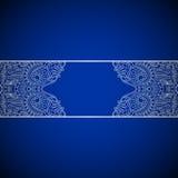 Wektorowego rocznika ornamentacyjny tło Zdjęcia Stock