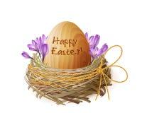 Wektorowego rocznika Wielkanocny jajko w łozinowym gniazdeczku royalty ilustracja