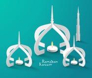 Wektorowej 3D muzułmanina papieru rzeźby Nafciana lampa royalty ilustracja