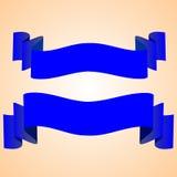 Wektorowi błękitni sztandary Obraz Royalty Free