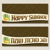 Wektorowi kartka z pozdrowieniami dla żydowskiego wakacyjnego Sukkot Zdjęcia Royalty Free