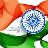 Wektorowi nowożytni 15 august szczęśliwy dzień niepodległości Fotografia Royalty Free