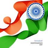 Wektorowi nowożytni 15 august szczęśliwy dzień niepodległości Zdjęcie Royalty Free