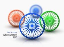 Wektorowi nowożytni 15 august szczęśliwy dzień niepodległości Obrazy Royalty Free