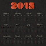 Wektorowy abstrakta kalendarz 2015 ilustracji