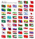 Wektorowy Azjatycki flaga państowowa set Obrazy Stock