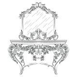 Wektorowy Barokowy Opatrunkowy stół Zdjęcia Stock