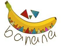 Wektorowy barwiony banan dla dzieciaków royalty ilustracja