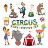 Wektorowy cyrkowy funfair i fairground ikony set ilustracji
