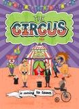 Wektorowy cyrkowy plakatowy projekt - Przychodzący miasteczko ilustracji