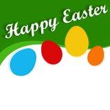Wektorowy Easter jajko Obraz Stock