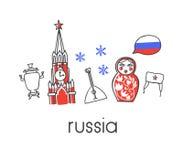 Wektorowy horyzontalny sztandar z sławnymi rosyjskimi symbolami i flaga państowowa Rosja Zdjęcia Royalty Free