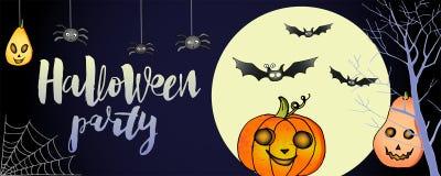 Wektorowy ilustracyjny horyzontalny sztandar Halloween przyjęcie ilustracja wektor