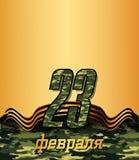 Wektorowy kartka z pozdrowieniami z rosjanin flaga Fotografia Royalty Free