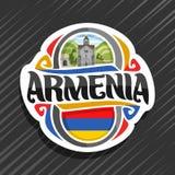 Wektorowy logo dla Armenia royalty ilustracja